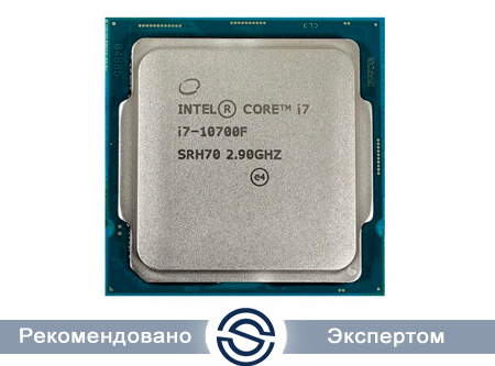 Процессор Intel Core i7-10700F 2,9GHz (4,8GHz) 16Mb 8/16 Core Comet Lake 65W FCLGA1200