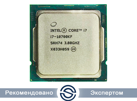 Процессор Intel Core i7-10700KF 3,8GHz (5,1GHz) 16Mb 8/16 Core Comet Lake 95W FCLGA1200