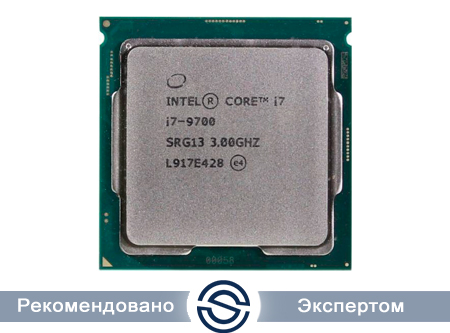 Процессор Intel Core i7-9700 3,0GHz (4,7GHz) 12Mb 8/8 Core Coffe Lake 65W FCLGA1151