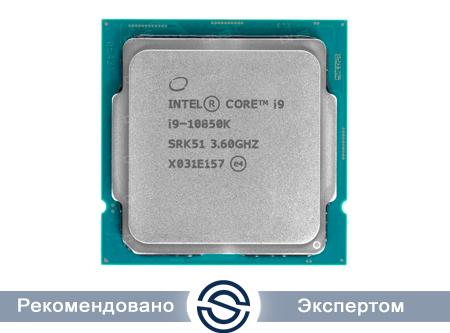 Процессор Intel Core i9-10850K 3,6GHz (5,2GHz) 20Mb 10/20 Core Comet Lake 95W FCLGA1200