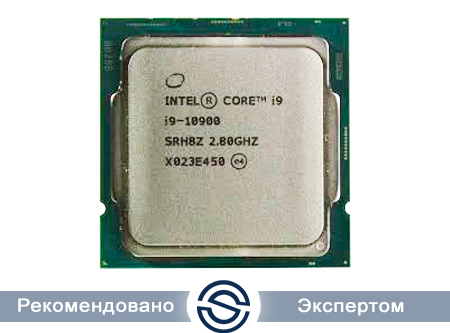 Процессор Intel Core i9-10900 2,8GHz (4,8GHz) 20Mb 10/20 Core Comet Lake 65W FCLGA1200
