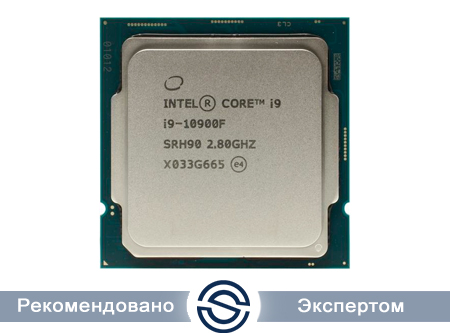 Процессор Intel Core i9-10900F 2,8GHz (5,2GHz) 20Mb 10/20 Core Comet Lake FCLGA1200
