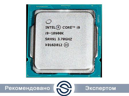 Процессор Intel Core i9-10900K 3,7GHz (5,3GHz) 20Mb 10/20 Core Comet Lake 95W FCLGA1200