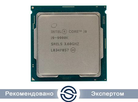 Процессор Intel Core i9-9900K 3,6GHz (5,0GHz) 16Mb 8/16 Core Coffe Lake 95W FCLGA1151