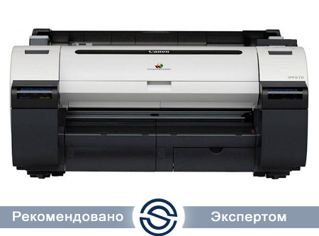 Принтер Canon imagePROGRAF iPF670  (24