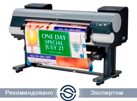 Принтер Canon IPF8300S