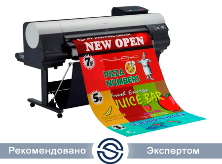 Принтер Canon IPF8400SE