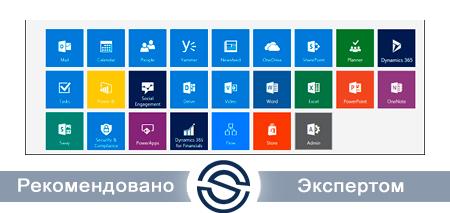 ПО Microsoft J29-00003