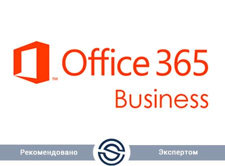 Microsoft Office 365 Business Open SNGL OLP NL Annual (J29-00003) (подписка на 1 год на 1 пользователя)