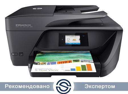 МФУ HP J7K33A OfficeJet Pro 6960 / 1200x600 / A4 / 30 ppm / Printer+Scaner+Copier / WiFi+USB+LAN