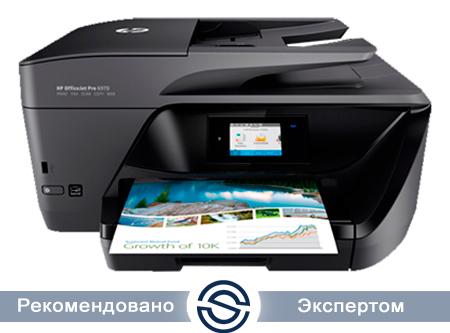 МФУ HP J7K34A OfficeJet Pro 6970 / 1200x600 / A4 / 30 ppm / Printer+Scaner+Copier / WiFi+USB+LAN