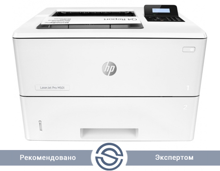 Принтер HP LaserJet Pro M501n / 600x600 / A4 / 43 ppm / J8H60A