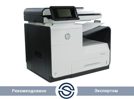 МФУ HP J9V80B