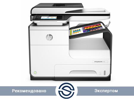 МФУ HP PageWide 377dw / A4 / Printer+Scaner+Copier+Fax /WiFi+USB+LAN J9V80B
