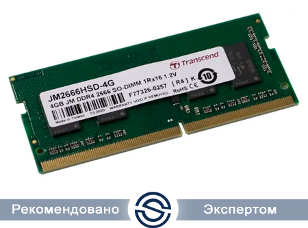 Оперативная память Transcend JM2666HSD-4G