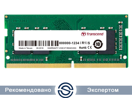 Оперативная память для ноутбука 4Gb DDR4 2666MHz Transcend JM2666HSD-4G