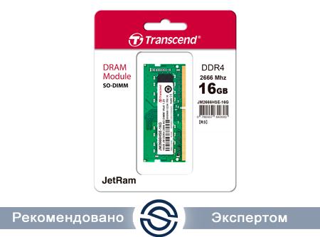 Оперативная память Transcend JM2666HSE-16G