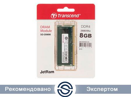 Оперативная память Transcend JM2666HSG-8G