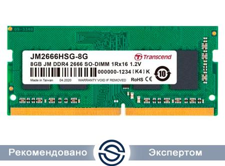 Оперативная память для ноутбука 8Gb DDR4 2666MHz Transcend JM2666HSG-8G
