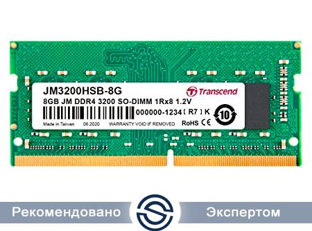 Оперативная память для ноутбука 8Gb DDR4 3200MHz Transcend JM3200HSB-8G
