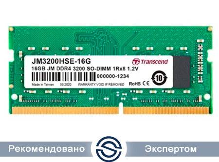 Оперативная память для ноутбука 16Gb DDR4 3200MHz Transcend JM3200HSE-16G