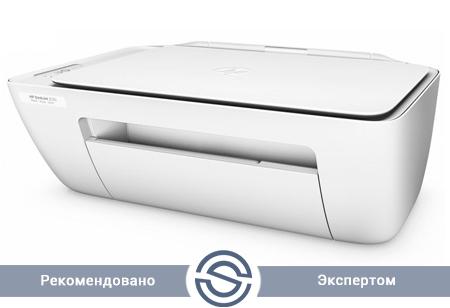 МФУ HP K7N77C