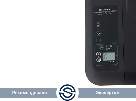 МФУ HP K7W99A