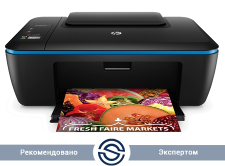 МФУ HP K7W99A DeskJet IA Ultra 2529 / 4800x1200 / A4 / 25 ppm / Printer+Scaner+Copier / USB