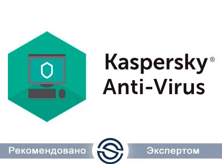 Антивирус Kaspersky KL11710OB**