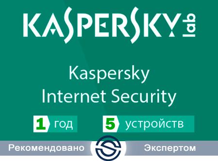 Антивирус Kaspersky KL19390BE**