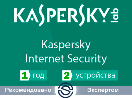 Антивирус Kaspersky KL19390OB**