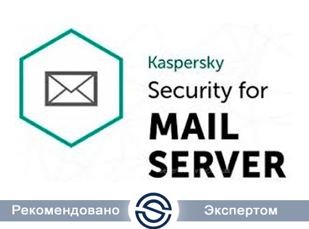 Антивирус Kaspersky Security for Mail Server (KL43130AFS)