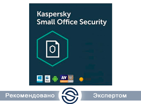 Антивирус Kaspersky Small Office Security for Desktops, Mobiles and File Servers (KL45420AFS)