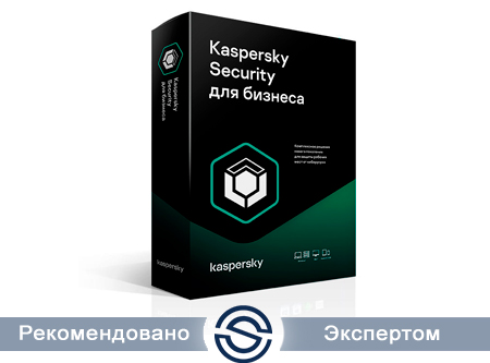 Антивирус Kaspersky Endpoint Security for Business Universal Base 1 Year (KL48600AFS)