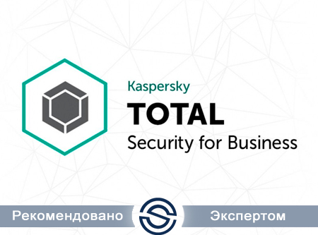 Антивирус Kaspersky KL48690A*FS