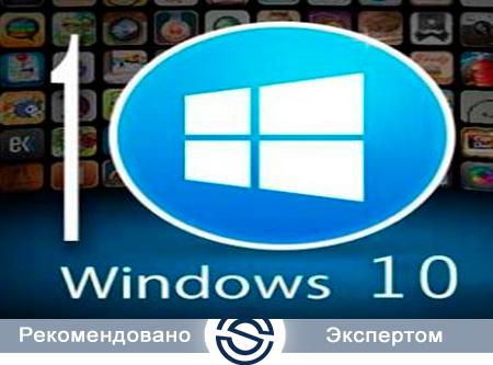 Microsoft Windows 10 Home Russian Open No Level Academic Legalization Get Genuine (KW9-00322) для учебных заведений