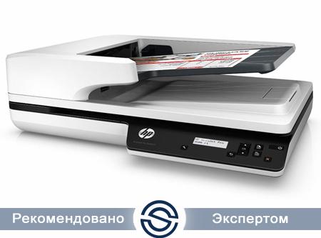 Сканер HP L2741A