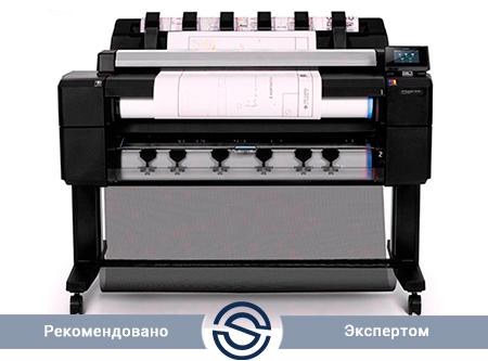 МФУ HP DesignJet T2530 / 2400x1200 / A0 / 36