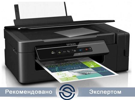 МФУ Epson L3050