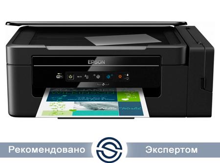 МФУ Epson L3050 Фабрика печати / 5760x1440 / A4 / 33 ppm / WiFi / Printer+Scaner+Copier / USB / C11CF46405