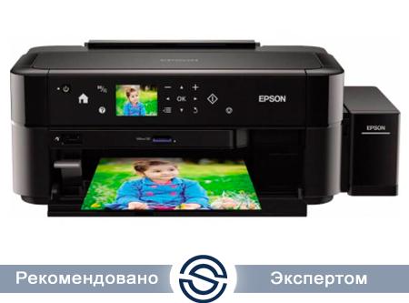 Принтер Epson L810 A4 / 5760x1440 dpi / 38 ppm / USB / C11CE32402