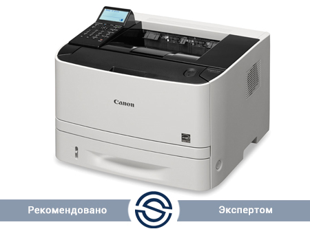 Принтер Canon LBP251dw