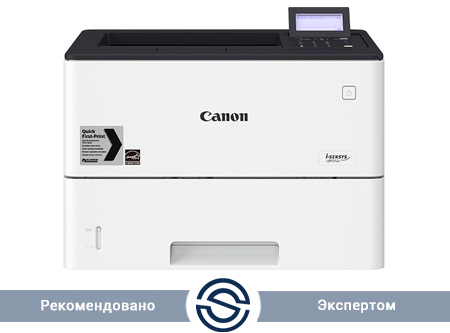 Принтер Canon LBP611Cn 1200x1200 / A4 / 18 ppm / 1477C010AA