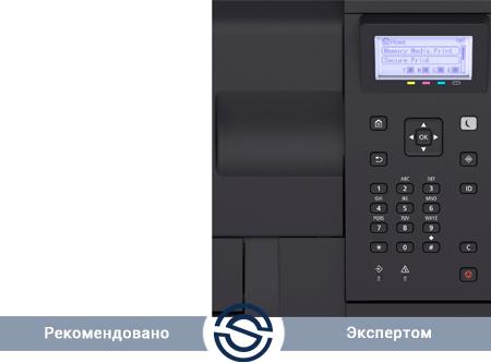 Принтер Canon LBP653Cdw