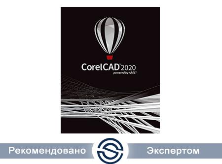 CorelCAD 2020 Education License L1 Single User LCCCAD2020MPCMA1