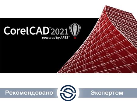 CorelCAD 2021 License PCM ML Single User LCCCAD2021MLPCM1