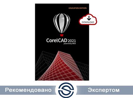 CorelCAD 2021 Education License L1 Single User LCCCAD2021MPCMA1