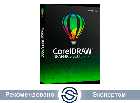 CorelDRAW Graphics Suite 2020 Enterprise License с включенной поддержкой (LCCDGS2020ENT1)