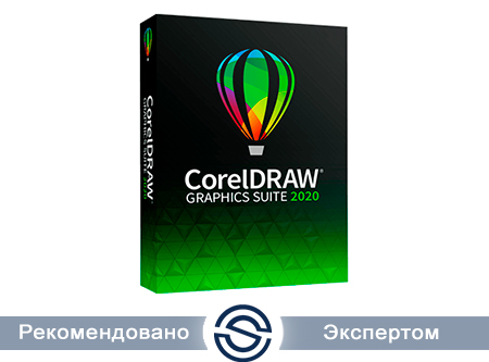 CorelDRAW Graphics Suite 2020 (LCCDGS2020MLA1) Single User для учебных заведений