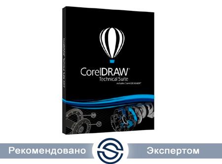CorelDRAW Technical Suite 2019 Enterprise License (5-50) LCCDTS2019ENT1